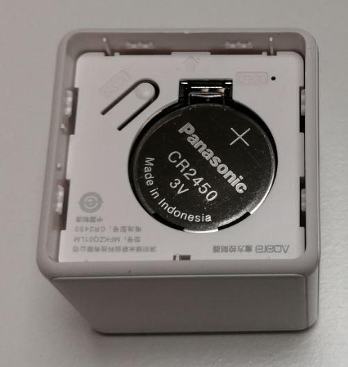 Reset knappen på Cuben